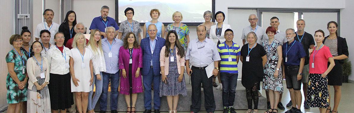 Групова снимка, Education Research & Development Conference